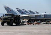Новая российская военная база может появиться в Африке