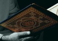 """""""В Коране нет аята, кроме этого, который бы вселял столько надежды"""""""