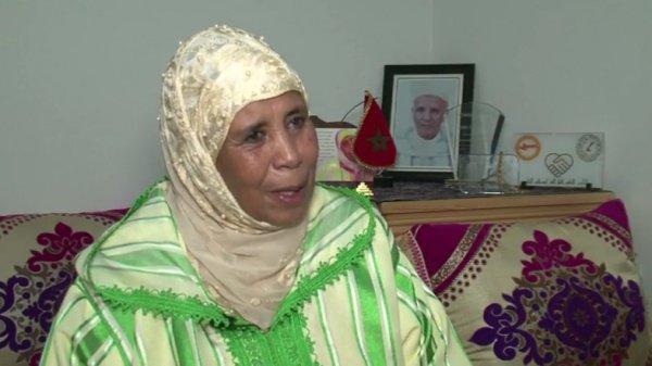 Хадиджа Аяд аль-Корти