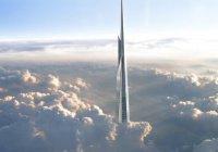 Строительство небоскреба высотой в 1 км завершается в Саудовской Аравии