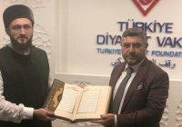 Муфтий РТ встретился с руководителем Вакуфного фонда Диянета Турции