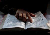 9 наиболее часто задаваемых вопросов о Коране