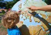 Обнаружено, как путешествия влияют на школьников