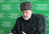 Муфтия Ингушетии исключили из Центра мусульман Северного Кавказа