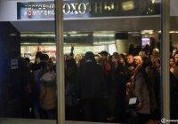 В Москве после сообщений о бомбах эвакуируют торговые центры