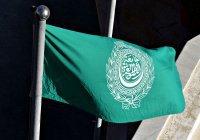 Катар выступил против возвращения Сирии в Лигу арабских государств