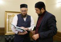 Муфтии Татарстана и Кемерово встретились в ДУМ РТ