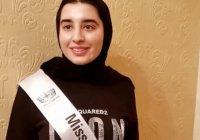Мусульманка в хиджабе вышла в финал конкурса красоты в Великобритании