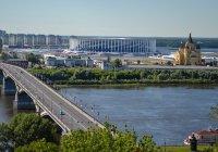 Назван самый лучший город России по уровню жизни