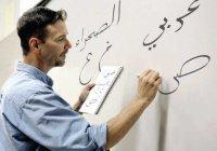 Адаб (этика) по отношению к учителям и людям знания