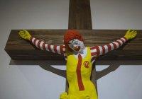 Распятый на кресте символ ресторана McDonald's возмутил христиан