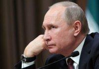 Боевик ИГИЛ, готовивший покушение на Путина, задержан в Сербии