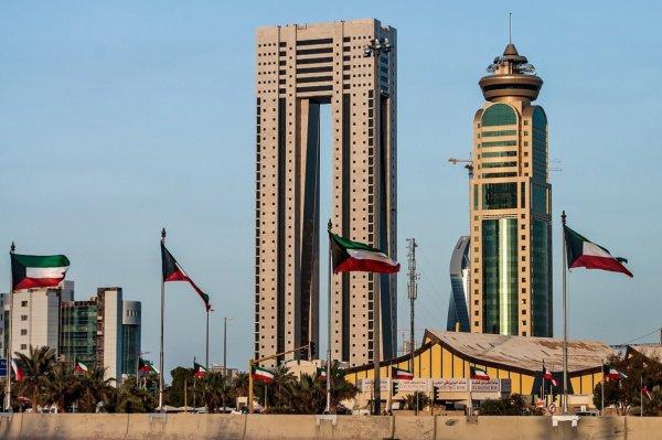 Эксперты признали Кувейт самым инвестиционно-привлекательным государством Персидского залива.