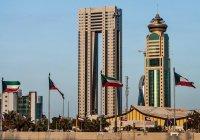 Кувейт признан самой инвестиционно-привлекательной страной