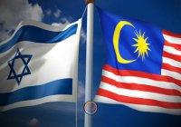 Израильским спортсменам запретили участвовать в соревнованиях в Малайзии