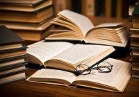 """""""Переводом книг должны заниматься только компетентные эксперты"""""""