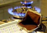 Жителям Чечни простили 9 миллиардов долгов за газ