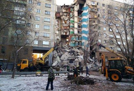 ИГИЛ заявило о причастности к взрывам в Магнитогорске