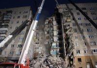 СКР призвал не верить заявлениям ИГИЛ о причастности к взрывам в Магнитогорске