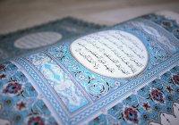 Имамам запретили самостоятельно толковать Коран