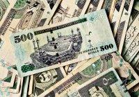 Россия получит миллиарды долларов от Саудовской Аравии
