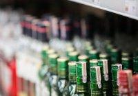 В российских магазинах может не остаться алкоголя