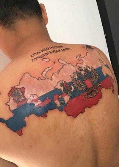 Колумбийский болельщик ЧМ-2018 сделал тату с гербом Казани
