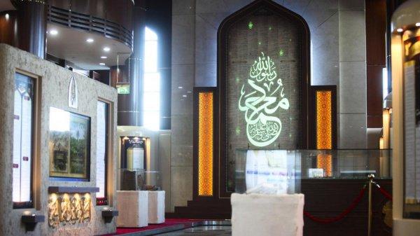 Музей Пророка Мухаммада появится в Чечне.