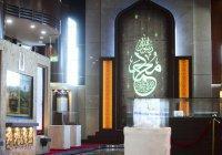 В Чечне отроется филиал саудовского музей имени Пророка Мухаммада