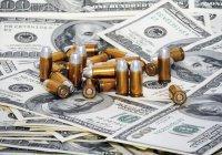 Эксперты ООН выяснили секретную схему финансирования хуситов