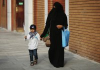 Саудовским женщинам облегчили рождение детей