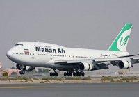 Иранской авиакомпании запретили летать в Германию