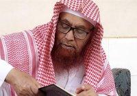 В саудовской тюрьме скончался известный имам