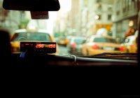 На водителей такси в России наденут нейрокепки