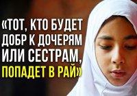 10 хадисов о воспитании детей в исламе