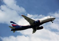 Пассажир рейса Сургут - Москва направил самолет в Афганистан