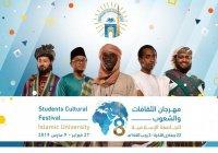 ДУМ РТ представит мусульманскую литературу на Фестивале народов мира в Медине