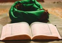 За какие дела Аллах вознаграждает больше всего?