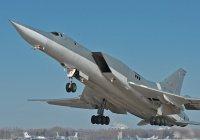 Казанский бомбардировщик разбился в Мурманской области
