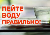 5 основных правил питья воды