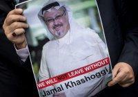 Расследованием убийства Хашогги займется международная группа экспертов