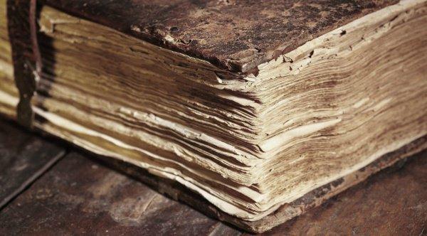 Как сохранялась татарская рукописная книга?