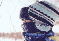 Стало известно, как избежать обморожения
