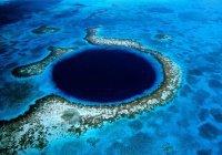 Глубочайшую в мире голубую дыру нашли в Китае