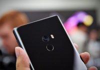 Компания Xiaomi показала первый гибкий смартфон (ВИДЕО)
