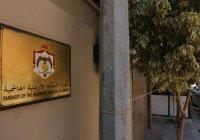 Иордания возобновила дипломатические отношения с Сирией