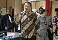 Оскорбившего мусульман экс-губернатора Джакарты освободили из тюрьмы