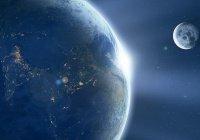 Под поверхностью Земли обнаружили «бомбу замедленного действия»