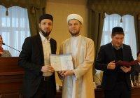 Представителей мусульманских религиозных организаций Татарстана научили менеджменту