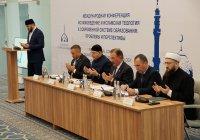 В Болгаре обсудят исламоведение в современной системе образования